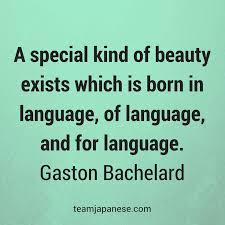 beauty of language